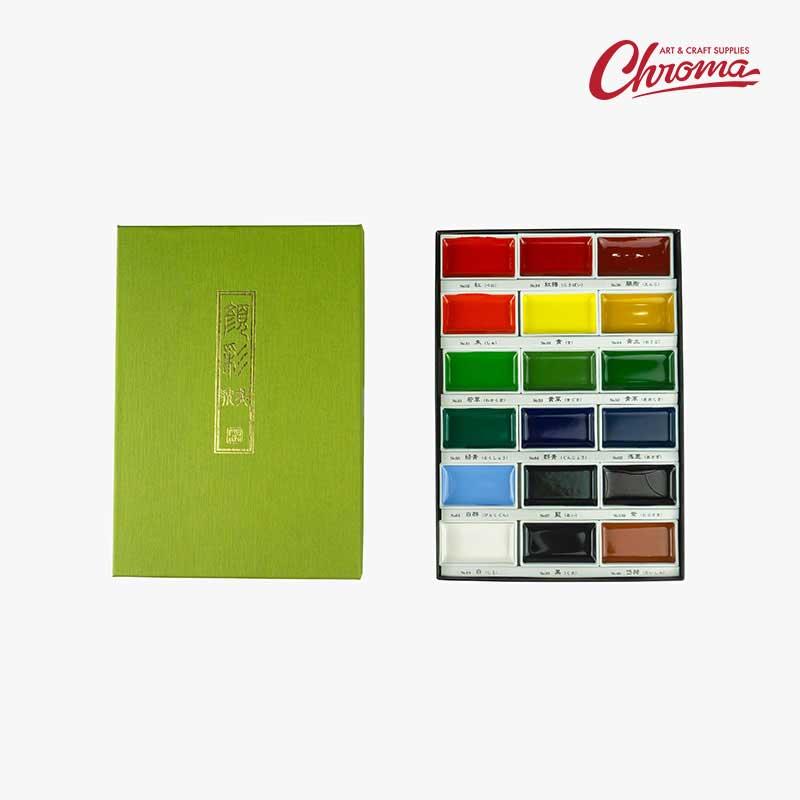 kuretake-zig-water-colour-gansai-tambi-18-colors-set-01.jpg