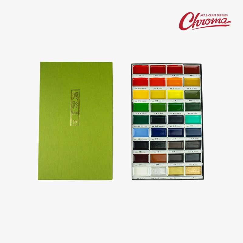 kuretake-zig-water-colour-gansai-tambi-36-colors-set-01.jpg